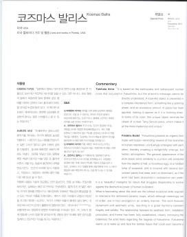 korea1 001