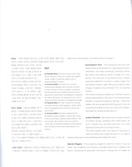 korea2 001